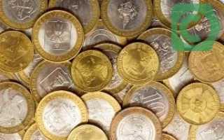 Какие монеты принимает Сбербанк в году?