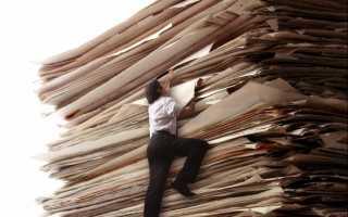 Первичные документы бухгалтерского учета – это что такое?