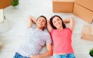 Ипотека молодой семье: условия получения