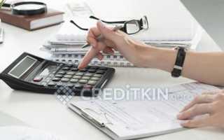 В каких банках дифференцированный платеж по ипотеке, выгода