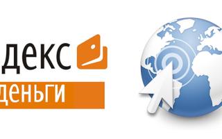 Яндекс.Деньги карта – как получить, активировать – советы
