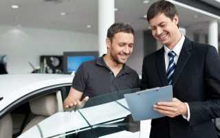 Что выгоднее автокредит или потребительский на машину в 2020 году