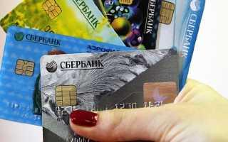 Как взять займ на карту Сбербанк: условия и преимущества