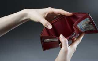 Если не платишь ипотеку, что будет и можно ли не платить?