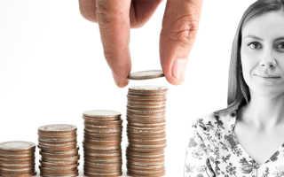 Что такое накопительный счет, отличие от банковского вклада