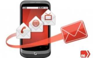 Альфа банк: как проверить баланс карты через банкомат, смс