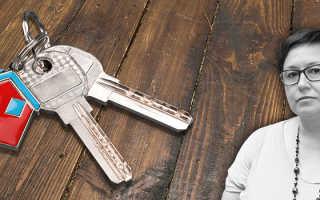 Ипотечное страхование – что такое, его виды, преимущества