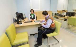 Какие кредиты можно взять в Сбербанке и как это сделать