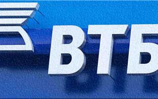 ВТБ 24: как перевести с карты на карту деньги, не заходя в банк