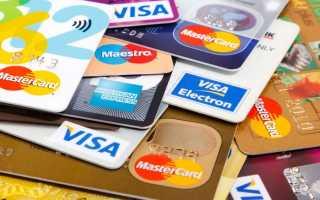 Как оформить кредитную карту Сбербанка через Сбербанк советы