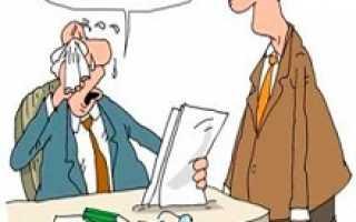 Можно ли с плохой кредитной историей взять кредит?