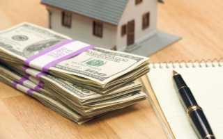 Как безработному взять ипотеку: советы кредитных экспертов