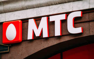 МТС Банк: как оплатить кредит с карты Сбербанка?