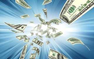 Как перевести деньги в Россию из Казахстана?