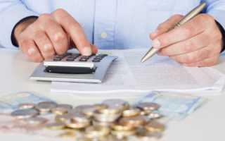Как посчитать годовой процент по кредиту , формулы