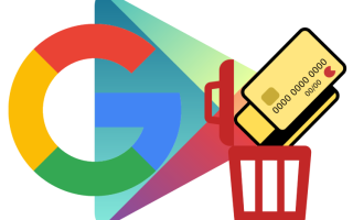 Как отвязать карту от Гугл Плей на андроиде и компьютере?