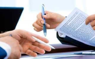 Что значит кредит с обеспечением?