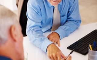 Что нужно для банковской гарантии?