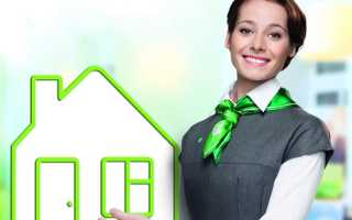 Как сделать рефинансирование ипотеки в сбербанке: