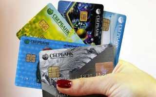 Сколько изготовляется карта Сбербанка – дебетовая, кредитная