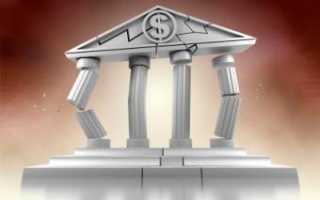 Какой банк самый надежный в России?