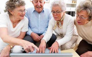 Какой пенсионный вклад в ВТБ 24 для пенсионеров с высоким процентом?
