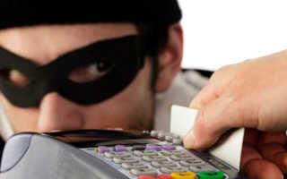 Пропали деньги с карты Сбербанк: что делать, куда обращаться