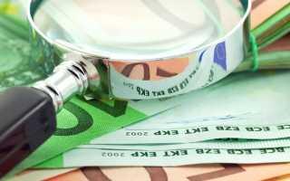 Как сделать кредитную историю, если Вы еще не брали кредитов