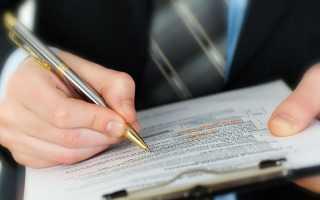 Как исправить (восстановить) кредитную историю?