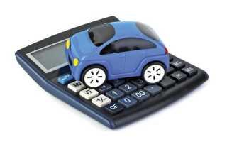 Как делится при разводе машина в кредите?