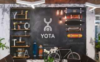 Как перевести деньги с yota на Теле2 и других операторов