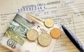 Для оформления субсидии какие нужны документы, кому положена