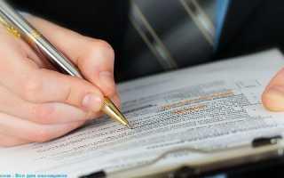 Как узнать, есть ли кредиты у человека?