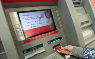 Как оплачивать кредит Альфа банка?