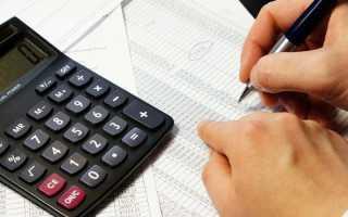 Как узнать свою задолженность по кредитам