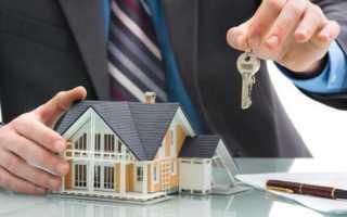 Чем отличается кредит от ипотеки?