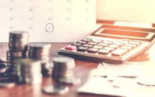 Дифференцированные платежи – что это такое и в чем отличие