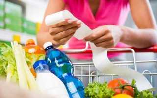Как экономить на продуктах питания и не остаться голодным