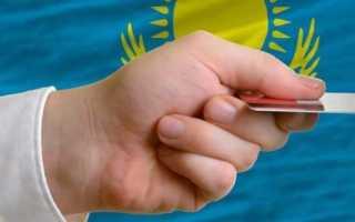 Как перевести деньги в Казахстан из России – обзор сервисов