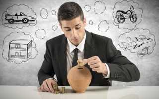 Как получить быстро денег – самые легкие способы заработка