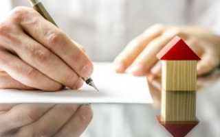 Какие документы надо чтобы взять ипотеку?