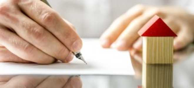 Чтобы взять ипотеку какие документы нужны ?