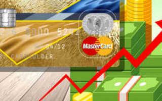 Как на карте Сбербанка увеличить кредитный лимит – способы