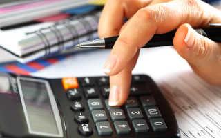 Как в сбербанк онлайн досрочно погасить кредит: рекомендации