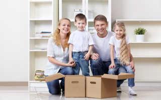 Покупка квартиры: с чего начать?
