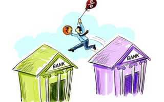 Где взять кредит, чтобы погасить кредит – о рефинансировании
