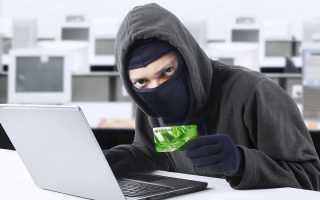 Как вернуть деньги в Сбербанк Онлайн, если перевел мошенникам?