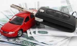 Какие документы нужны для получения автокредита в 2020 году