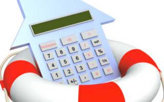 Сколько стоит страхование ипотеки и от чего это зависит