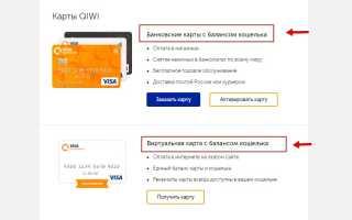 Как перевести деньги с PayPal на Киви –  перевода